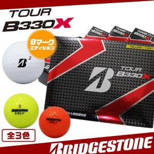 BRIDGESTONE TOUR B330X 1ダース 12球入 新品 ゴルフボール Bマークエディション ウレタンカバー 3ピース 飛びのX ブリヂストン ツアーB