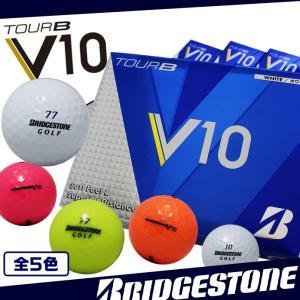 全5色 ● ブリヂストン TOUR B V10 ゴルフ ボール オールラウンドモデル ウレタンカバー 3ピース BRIDGESTONE カラー
