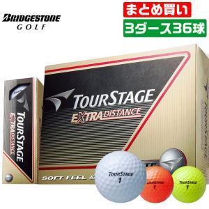 3ダースセット TOUR STAGE14 EXTRA DISTANCE ツアーステージ BRIDGE STONE ブリヂストン ボール outlet|ゴルフパートナー 別館
