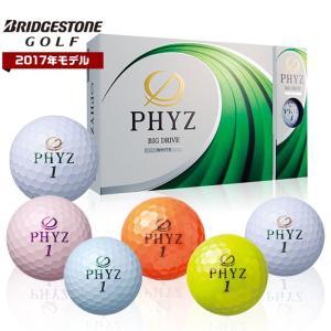 ブリヂストン ゴルフ ボール PHYZ 2017年モデル 4ピース ディスタンス BRIDGESTONE ファイズ 1ダース 12球