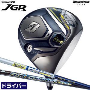 ブリヂストン ゴルフ TOUR B JGR ドライバー TOUR AD for JGR TG2-5 Air Speeder BRIDGESTONE|ゴルフパートナー 別館
