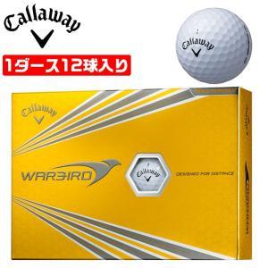 【お一人様一点限り】キャロウェイ ゴルフ ボール WARBIRD ウォーバード 1ダース12球入り 高初速 高弾道 飛距離 ディスタンス  callaway