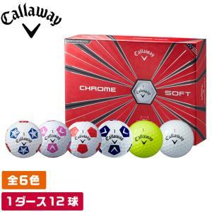 キャロウェイ ゴルフ ボール 4ピース クロムソフト アイオノマー ツアー仕様 グラフェン 1箱12球入り callaway