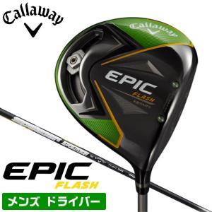 キャロウェイ ゴルフ ドライバー メンズ EPIC FLASH STAR Speeder EVOLU...