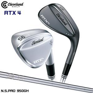 クリーブランドゴルフ RTX 4 ウェッジ ブラックサテン ツアーサテン NS PRO 950GH ...