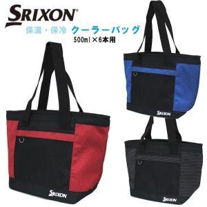 ダンロップ SRIXON クーラーバッグ 6本用 2016年モデル 大容量 dunlop スリクソン golf ゴルフ