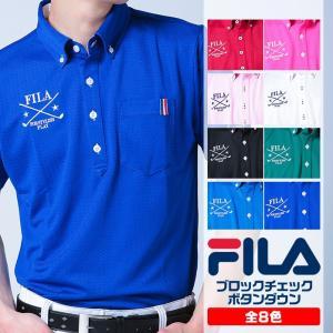2017年 新作 ● FILA ジャガード ブロックチェック ボタンダウンポロシャツ 吸汗速乾・UVカット高性能ポロ747-677 GOLF ウェア全8色