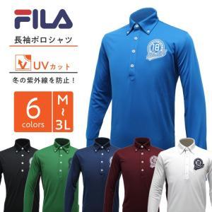 フィラ 長袖ボタンダウンシャツ UVカット素材を使用した上品な光沢のあるボタンダウンシャツ! UVカット メンズ FILA 787562