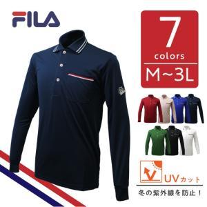 2017年秋冬 ● フィラ 長袖シャツ UVカット素材を使用した長袖シャツ 大きいサイズ 3L UVカット メンズ FILA 787563 全7色