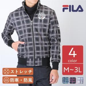 【2017年秋冬】 フィラ ボンディングジャケット 防寒・防風効果のあるボンディング素材使用 ストレッチ 防寒 防風 メンズ FILA 787268