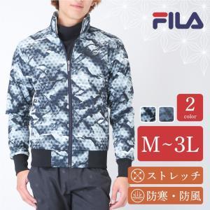 【2017年秋冬】 フィラ ボンディングジャケット 和柄がおしゃれな機能性ジャケット ストレッチ 防寒 防風 メンズ FILA 787269