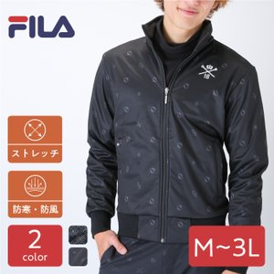 【2017年秋冬】 フィラ ボンディングジャケット シンプルで着こなしやすい機能性ジャケット ストレッチ 防寒 防風 メンズ FILA 787270