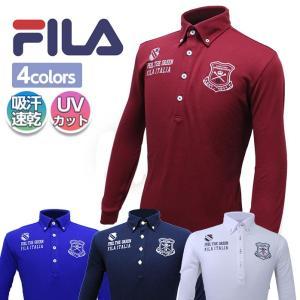 フィラ FILA ゴルフ 長袖 ボタンダウン ポロシャツ 刺繍 モチーフ 吸汗速乾 UVカット 全4色 788-524G