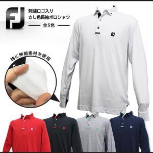 Footjoy ボタンダウン長袖ポロシャツ 吸汗速乾 抗菌防臭 4WAYストレッチの高性能 鮮やかなさし色がポイント フットジョイ