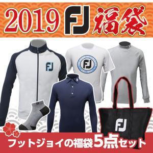 フットジョイ Footjoy ゴルフ 2019年 福袋 メンズ 5点セット+バッグ付き メンズ 男性用