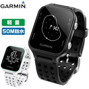ガーミン ゴルフ GPSナビ スタイリッシュな時計型 全世界対応 50m防水 軽量 Approach...