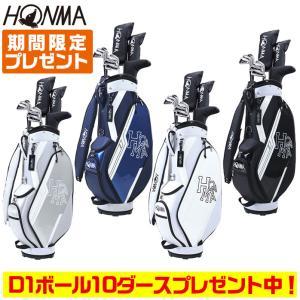 本間 ゴルフ HONMA D1 クラブセット 10本セット キャディバッグ NSPRO 950GH ...