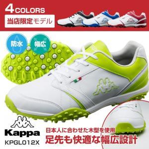 KAPPA 機能性ビッグロゴ ゴルフシューズ 防水 幅広 クッション性 3E シューズ カッパ KPGL012X 当店限定モデル