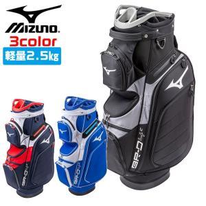 ミズノ ゴルフ メンズ キャディバッグ 軽量 10.5型 2.5キロ 47インチ対応 セパレータ付 ...