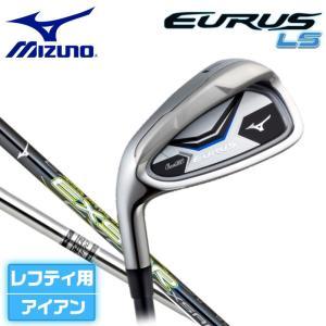 ミズノ Mizuno EURUS LS IRON ユーラス レフティー ゴルフ アイアン 8本(5〜...