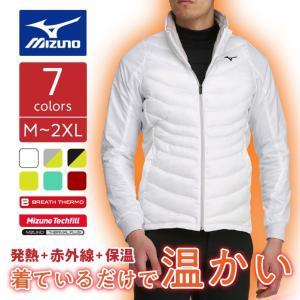 お一人様一点限り ミズノ MGムーブWテックフィル ジャケット ブレスサーモメンズ Mizuno 52ME7502