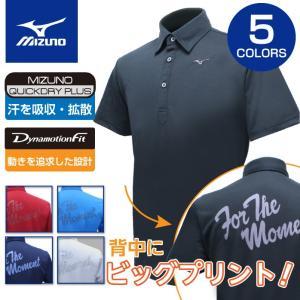 【在庫処分市】ミズノ ゴルフ メンズ ポロシャツ 半袖 バックプリント mizuno 52JA805...