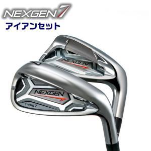 NEXGEN 7 ネクスジェン セブン アイアンセット メンズ 5本セット(6〜9I,PW)