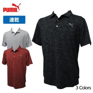 店頭展示品 プーマ ゴルフ 半袖ポロシャツ ゆったりデザイン 速乾 576488 puma PUMA