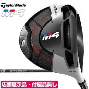 テーラーメイド ゴルフ M4 ドライバー FUBUKI TM5 TaylorMade