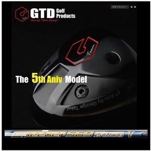 【送料無料】GTD The 5th Aniv.ドライバー EVOLUTION 5   スピーダーエボリューション5 5周年記念モデル|golfplaza72