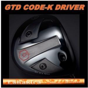 【大注目】 GTD CODE-K ドライバー ラナキラ カナロア (限定カラー:メタリックオレンジ)|golfplaza72