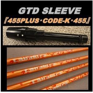 【送料無料】GTD455PLUS・CODE-K ・455ドライバー用 スリーブ付シャフト【45.75】LANAKIRA KANALOA ORANGE(限定カラー) 55 65シリーズ|golfplaza72
