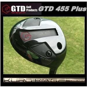 【大人気】GTD455 plus ドライバーカスタム KUROKAGE XD クロカゲXD|golfplaza72