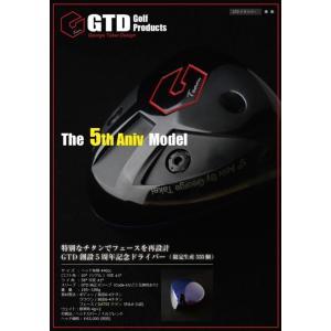 GTD The 5th Aniv Model【ドライバー】ヘッド単体|golfplaza72