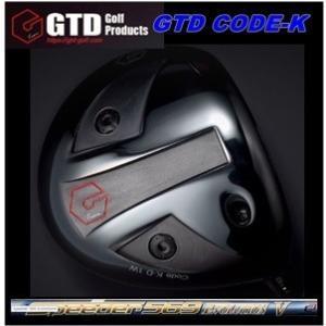 【送料無料】GTD CODE-K ドライバーカスタム Speeder EVOLUTION 5   スピーダーエボリューション5|golfplaza72