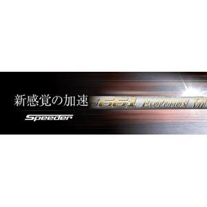 GTD ドライバー用 スリーブ付シャフト スピーダーエボリューション7 SPEEDER EVOLUTION7 日本正規品|golfplaza72