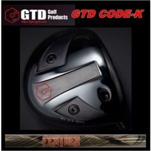 【送料無料】GTD CODE-K ドライバーカスタム trpx Feather フェザー|golfplaza72