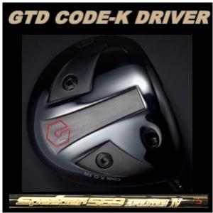 【大人気】GTD CODE-Kドライバーカスタム Speeder EVOLUTION 4  45.75|golfplaza72