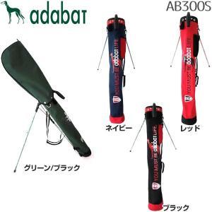 アダバット メンズ セルフスタンド クラブケース AB300...