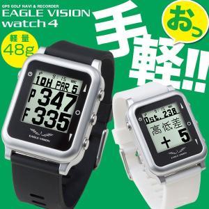 GPS 腕時計型ゴルフナビ レコーダー イーグルビジョン ウォッチ4 EV-717 EAGLE VI...