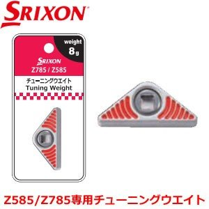 DUNLOP SRIXON ダンロップ スリクソン チューニングウエイト クイックチューンシステム用...