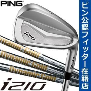 ピン i210 アイアン ダイナミックゴールド 95 / 105 / 120 シャフト 5本セット[...