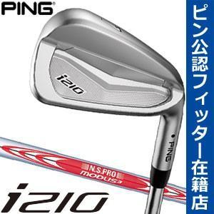 ピン i210 アイアン N.S.PRO MODUS3 TOUR105 シャフト 5本セット[#6-...