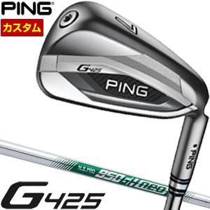 ピン G425 アイアン N.S.PRO 950GH NEO シャフト 5本セット[#6-P] 特注...