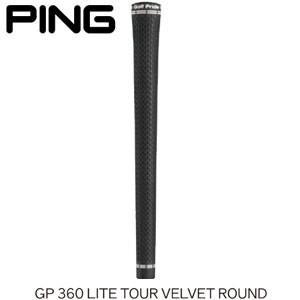 本日限定 7%OFFクーポン発行中 ピン 純正グリップ ゴルフプライド 360 ライト ツアーベルベ...