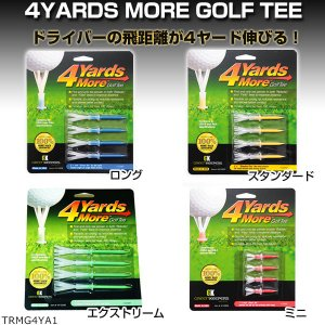 ヤマニゴルフ GREEN KEEPERS 4ヤードモアゴルフ...