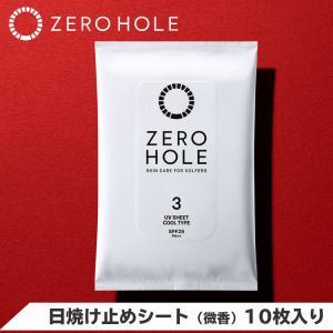 ZERO HOLE (ゼロホール)日焼け止めシート(微香) 10枚入り No.3 summer