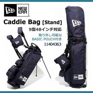 【即納】ニューエラ NEW ERA スタンドキャディバッグ [ベーシックポーチ付き] タイガーストライプカモネイビー 11404363 日本正規品 golfshop-champ