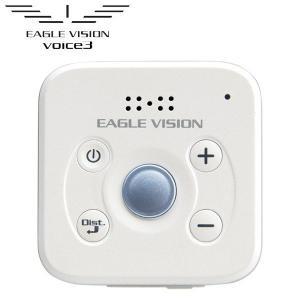 イーグルビジョン ボイス3 GPS 距離測定器 EAGLE VISION voice3 KDS|golfshop-champ