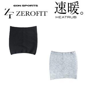 [2018年]ゼロフィット ZEROFIT ヒートラブ HEATRUB ハラマキ 秋冬|golfshop-champ